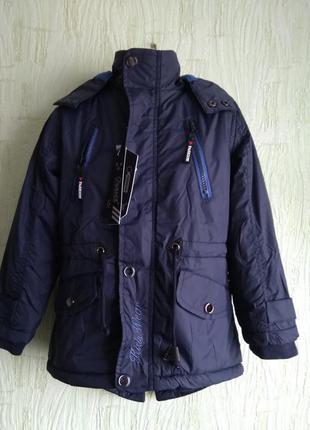 Парка демисезонная для мальчика, куртка , фирма grace-венгрия