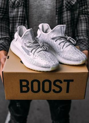 Кроссовки adidas yeezy boost 350 v2 all reflective