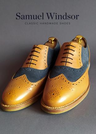 Туфли оксфорды samuel windsor (английское качество и стиль)
