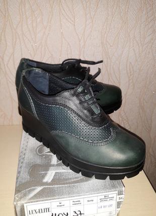 Туфли-оксфорды на танкетке 36 р., натуральная кожа.