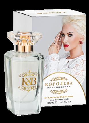 Королева вдохновения by kateryna buzhynska edp, 55 ml