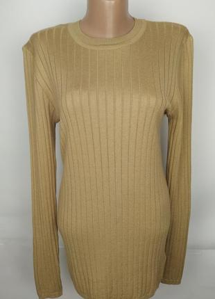 Свитер джемпер пуловер кофта красивая бежевая m