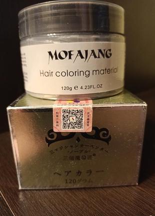 Окрашивающий крем воск для волос серебряный  mofajang 120 мл
