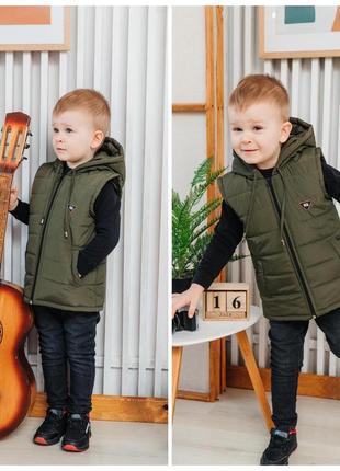 Жилетка безрукавка стильная лёгкая для мальчика хлопчика