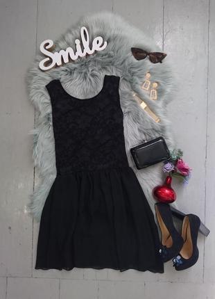!!!распродажа!!!актуальное коктейльное платье с открытой спиной №33max