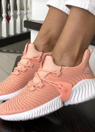 Посмуговані кросівки мімімі adidas🥰😊