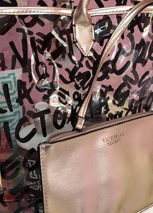 Прозрачная сумка с косметичкой