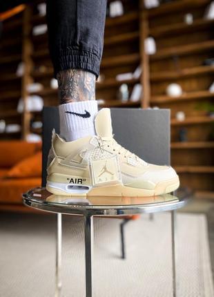 Nike jordan 4 retro off-white sail