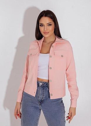 Новая джинсовая куртка джинсовка весна лето пудровый цвет