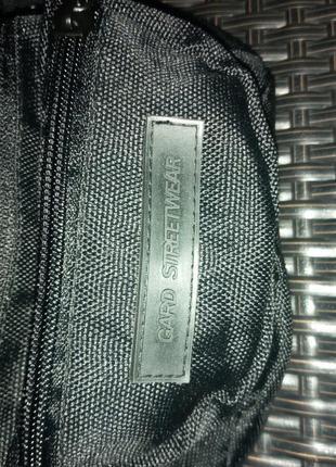 Gard streewear поясна чорна сумка унісекс