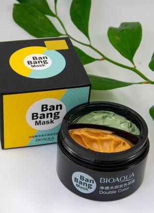 🧡2в1💚 двухфазная маска для комбинированной кожи ban bang mask 50+50гр.