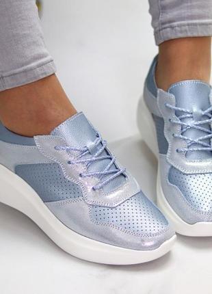 Трендовые модельные синие голубые женские кроссовки натуральная кожа замша