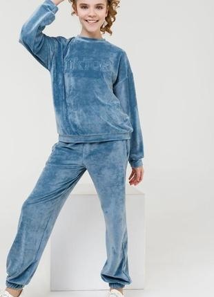 Велюровый костюм ( подросток)
