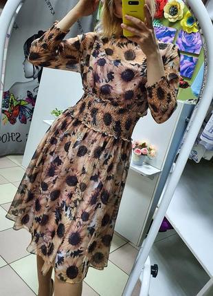 Безумно красивое легкое шифоновое платье 👗