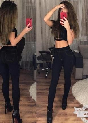 Лосины под джинс женские jujubbe, коттон+стрейч. размер 46-52