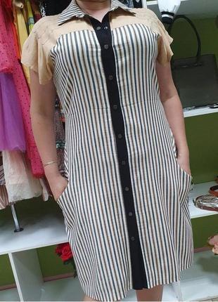 Шикарное платье на лето лен+хлопок