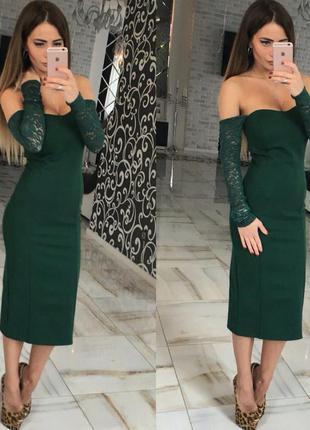 Очень крутое платье от elena pokalitsina
