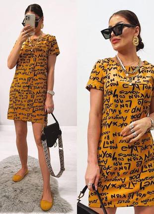 Платье!! новинка  470 грн