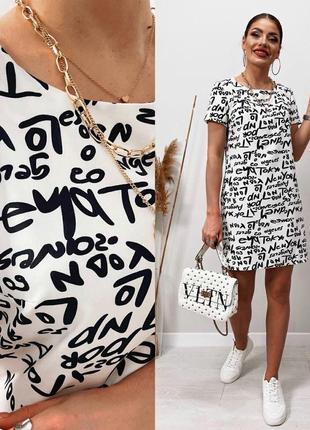 Платье!! новинка  470 грн5 фото