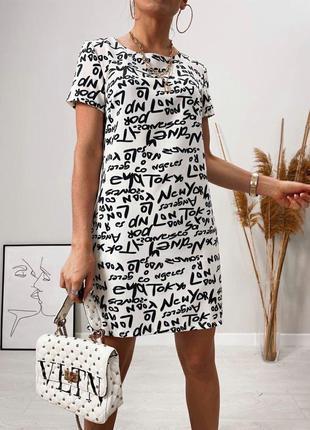 Платье!! новинка  470 грн6 фото