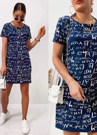 Платье!! новинка  470 грн8 фото
