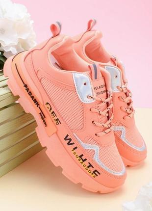 🔥 женские кроссовки 🔥