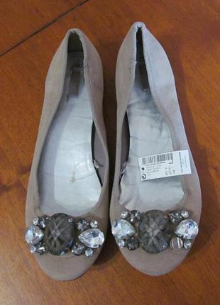 Туфли, балетки, мокасины next
