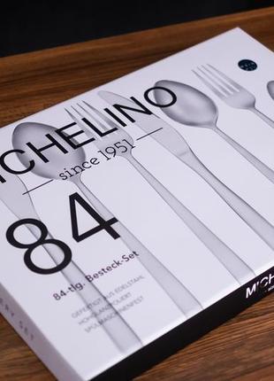 Набір столових приборів miсhelino 26018