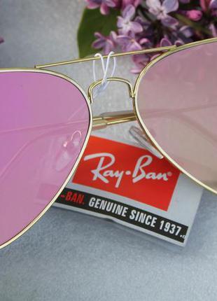 Модные солнцезащитные очки авиаторы ровные розовые ( с малюсенькими царапинками) новые