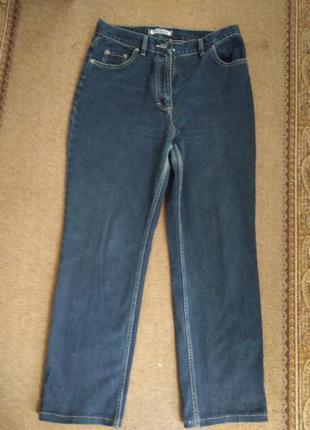 Мальчиковые классические джинсы