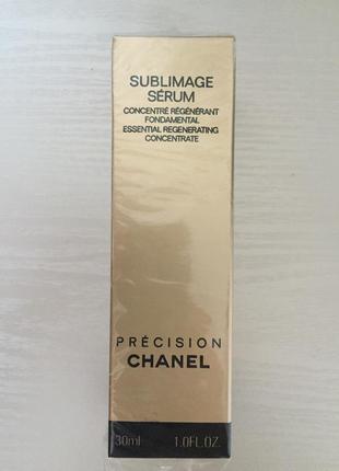 Сыворотка сhanel precision sublimage serum