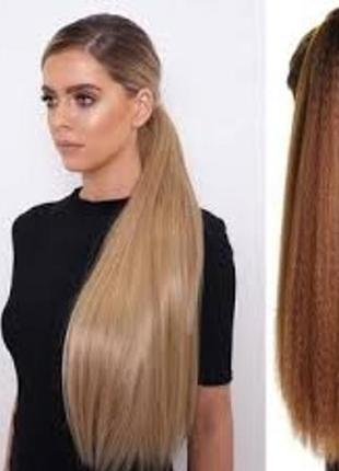 Волосы натуральные куплю