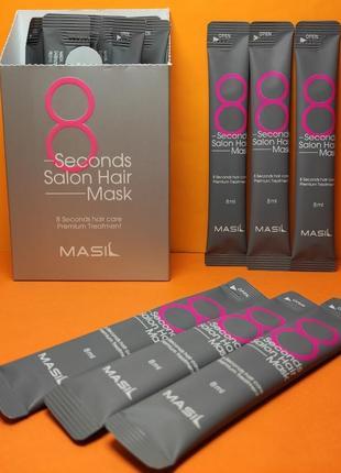 Маска для быстрого восстановления волос (пробник), masil 8 seconds salon hair mask