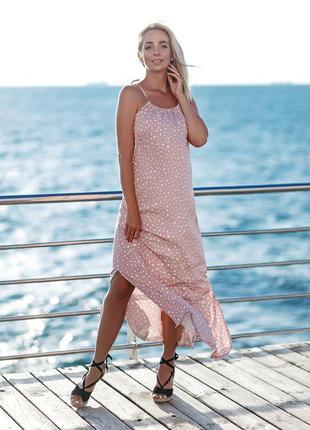 Сарафан летний длинный нежно розового цвета