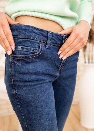 Купить зауженные женские джинсы со средней посадкой цвет синий размер 27,28,29,30,32,34