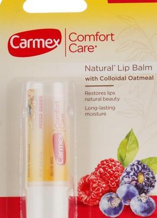 Бальзам для губ carmex 🍉🍇