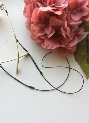 Регулируемый шнурок для очков черный (с прозрачными креплениями)