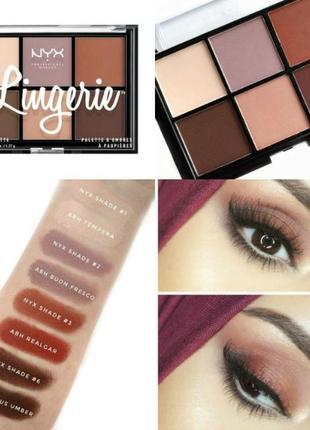 Nyx professional makeup lingerie shadow palette палетка теней для век