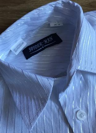 Рубашка біла нарядна