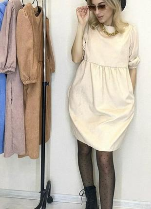 Платье цвета в наличиии