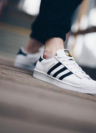 Белые кроссовки адидас adidas originals superstar 38р 24,5 см кожа