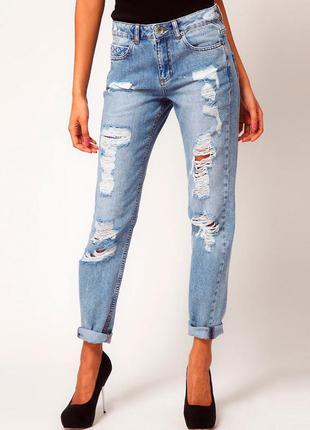 """Трендовые джинсы,бойфренды""""h&m""""на повышеной талии р.m/l"""