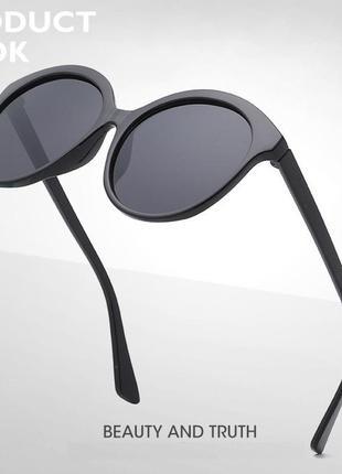 Очки солнцезащитные round classic