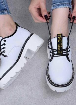 Модные,женские стильные туфли
