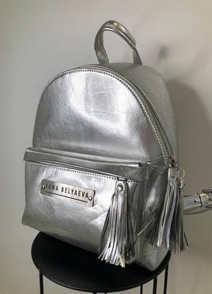 Продаём рюкзак известного бренда yana belyaeva