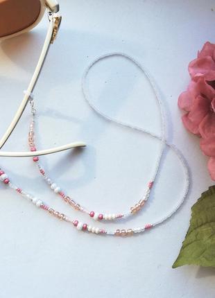 Цепочка для очков из микса бисера - розовая