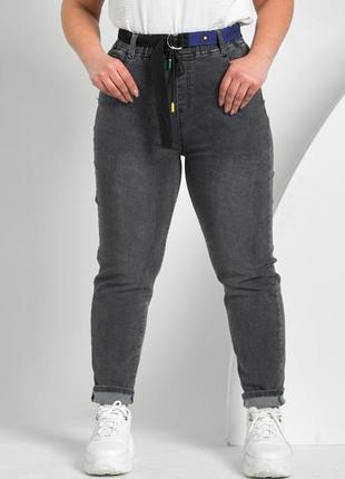 Джинсы мом, джеггинсы мом, широкие джинсы, свободные джинсы батал, р-р с 54 по 58
