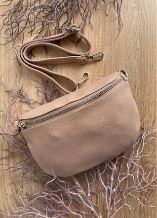 Поясная сумка натуральная кожа италия