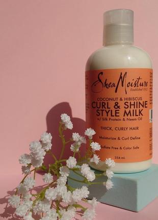 Молочко для волосся coconut & hibiscus curl and shine style milk