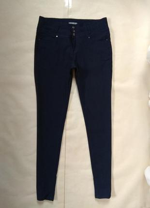 Утягивающие штаны скинни с высокой талией fransa, 42 размер.